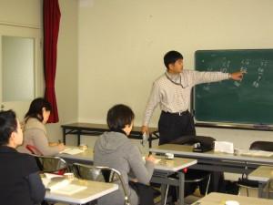 中国語の会