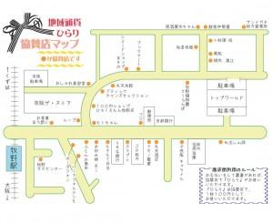 hirari_news_v4_maki2