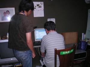 パソコン指導
